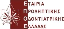 epoe_logo2