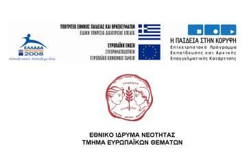 logotypa